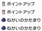 f:id:YouMashiro:20200714230541p:plain