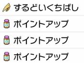f:id:YouMashiro:20200714231538p:plain