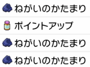 f:id:YouMashiro:20200714231913p:plain