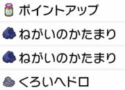 f:id:YouMashiro:20200714232341p:plain