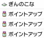 f:id:YouMashiro:20200714235408p:plain