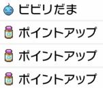 f:id:YouMashiro:20200715000349p:plain