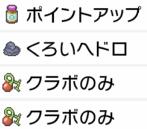 f:id:YouMashiro:20200715001524p:plain