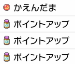f:id:YouMashiro:20200715001917p:plain
