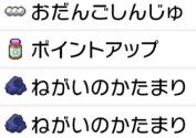f:id:YouMashiro:20200715002231p:plain