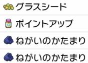 f:id:YouMashiro:20200715003041p:plain
