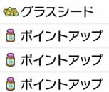 f:id:YouMashiro:20200715003251p:plain