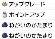 f:id:YouMashiro:20200715003647p:plain
