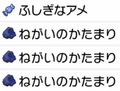 f:id:YouMashiro:20200715004009p:plain