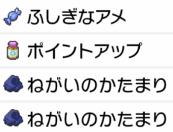 f:id:YouMashiro:20200715004149p:plain