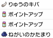 f:id:YouMashiro:20200715005006p:plain