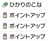 f:id:YouMashiro:20200715005439p:plain