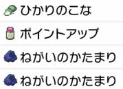 f:id:YouMashiro:20200715011502p:plain