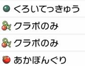 f:id:YouMashiro:20200715183227p:plain