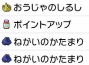 f:id:YouMashiro:20200715183350p:plain