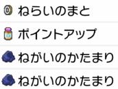 f:id:YouMashiro:20200715183646p:plain
