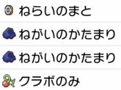 f:id:YouMashiro:20200715183726p:plain
