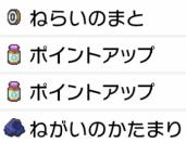 f:id:YouMashiro:20200715183815p:plain