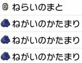 f:id:YouMashiro:20200715183910p:plain