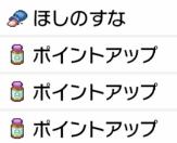 f:id:YouMashiro:20200715184001p:plain