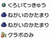 f:id:YouMashiro:20200715184143p:plain
