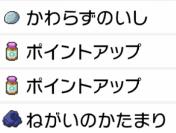 f:id:YouMashiro:20200715184243p:plain