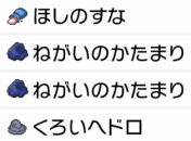 f:id:YouMashiro:20200715184324p:plain
