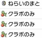 f:id:YouMashiro:20200715184413p:plain