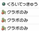 f:id:YouMashiro:20200715184458p:plain