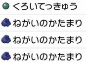 f:id:YouMashiro:20200715184556p:plain