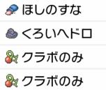 f:id:YouMashiro:20200715184641p:plain