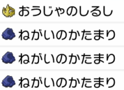 f:id:YouMashiro:20200715184733p:plain