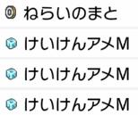 f:id:YouMashiro:20200715184814p:plain