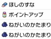 f:id:YouMashiro:20200715185821p:plain