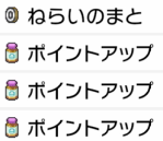 f:id:YouMashiro:20200715185934p:plain