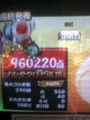 20100823155635