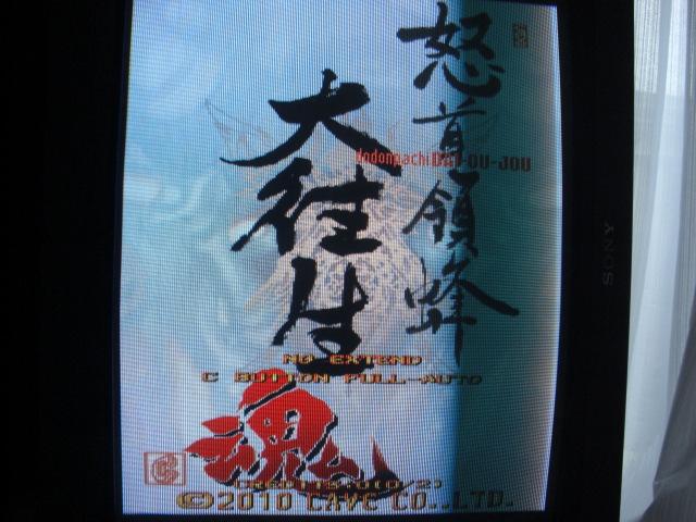 f:id:YousanPCB:20100616173518j:image