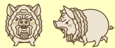 養豚mix 伝説級