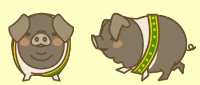 養豚場 mix チンタセネーゼ