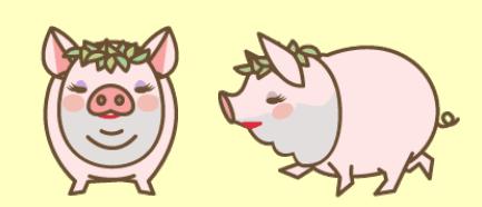 ぶた図鑑 養豚場mix