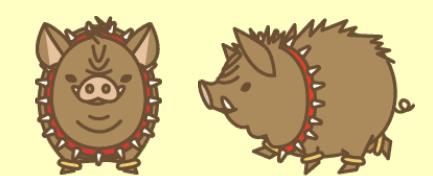 Mix 養豚 イノシシ 場