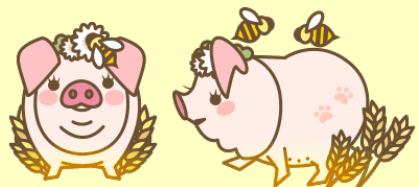 図鑑 養豚 場 mix
