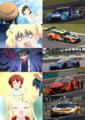 [きんモザ][SUPER GT][GT300][トヨタ][アストンマーティン][スバル][ホンダ][マクラーレン]