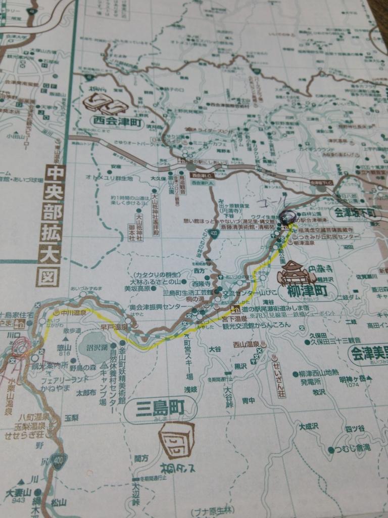 f:id:Yu-Ma:20170120062005j:plain