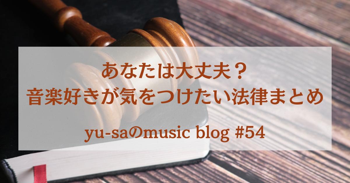f:id:Yu-sa:20210911213709p:plain