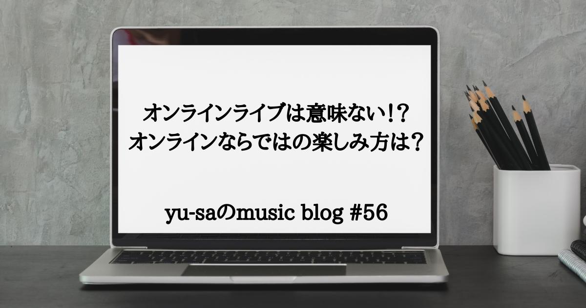 f:id:Yu-sa:20210913225231p:plain