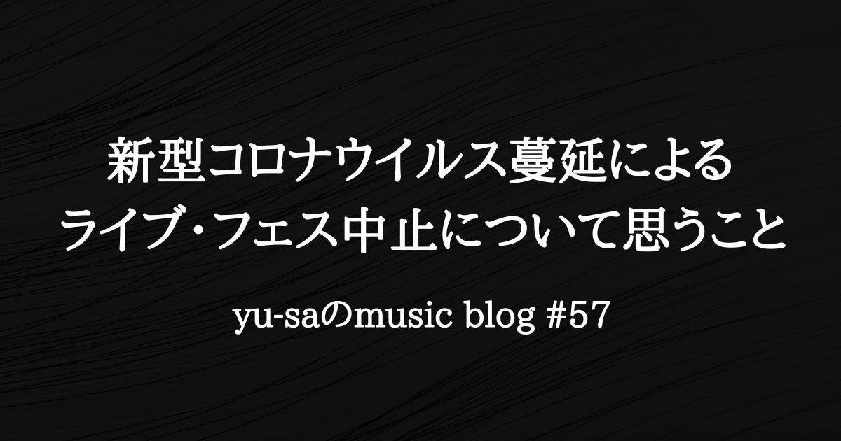 f:id:Yu-sa:20210915231156p:plain