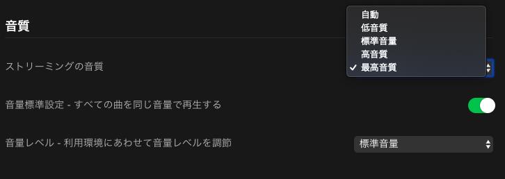 f:id:Yu1ro:20190615175424p:plain