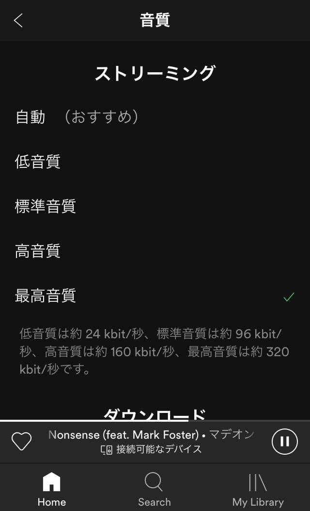 f:id:Yu1ro:20190615175455j:plain