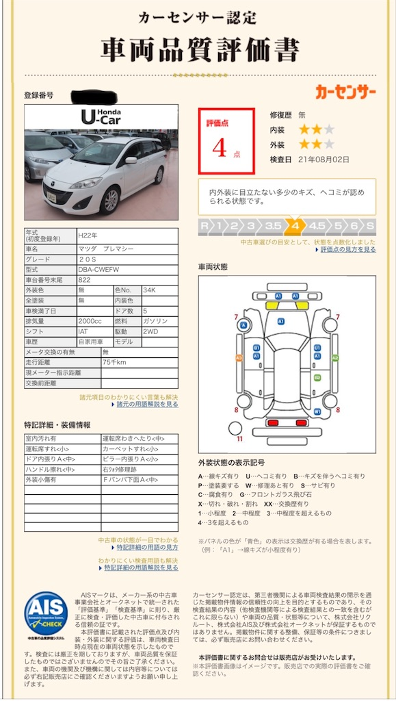 f:id:YuChannel:20210918122647j:image